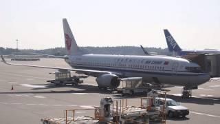 2015/04/16 中国国際航空 158便 / Air China 158