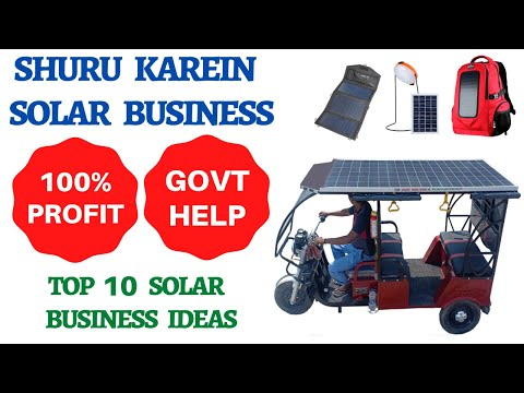 Top 10 solar business ideas in India 2018 | 100% Profit | Update Yourself Today