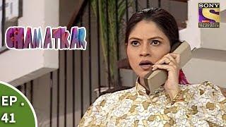 Chamatkar - Episode 41 - Prem Sleeps On The Footpath