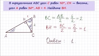 Задача 6 №27791 ЕГЭ по математике. Урок 84