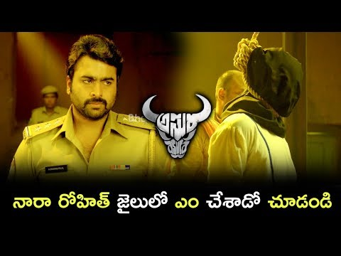 Asura Movie Scenes - Lawyer Tells About Ravi Varma Death Sentence At Jail