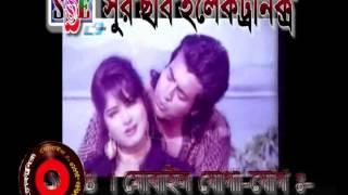 tumi amar prothom prem