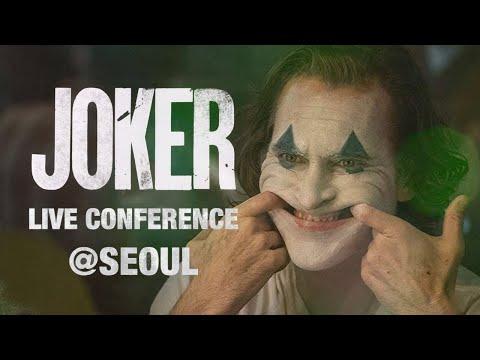 Joker live conference @Seoul l 조커 라이브 컨퍼런스 [KOR CC]