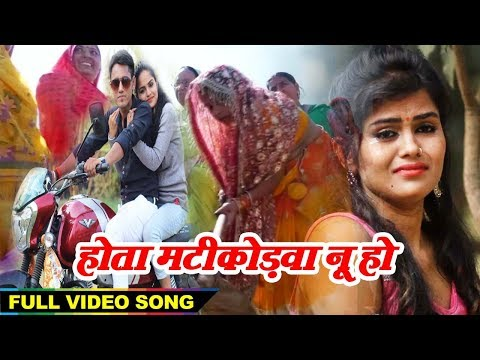 Ravi Kant (2018) सुपरहिट दर्द भरा Video Song - अखियाँ से गिरे हमरा लोरवाणु हो - Bhojpuri Hit Songs