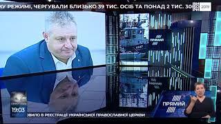 Військовополонений український моряк Сорока вперше подзвонив з Лєфортово додому