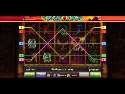Видео Форум о казино онлайн