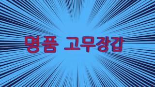 [명품고무장갑] 엠씨엠 스타크 백팩 개봉기 (MCM S…