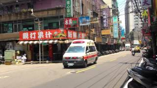 新北市救護車緊急出動 *WAIL* Ambulance of New Taipei City Responding
