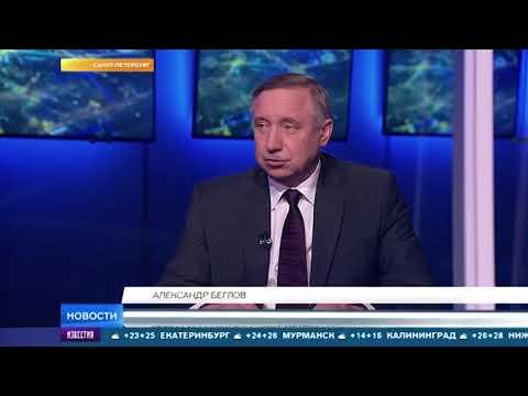 Беглов: Мы остановили рост тарифов ЖКХ в Петербурге