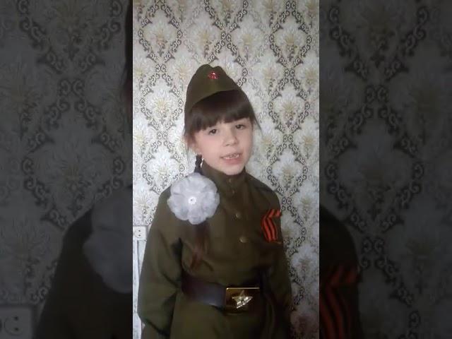 №140 Ильина Дарья. Вокал