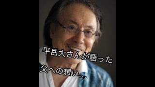 今月22日に亡くなった俳優・平幹二朗さん(享年82)の通夜が27日、東京...