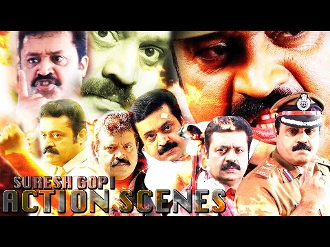 Suresh gopi movie action scenes | Best malayalam movie action scenes collection 2016