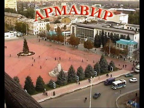 армавир краснодарский край проститутки