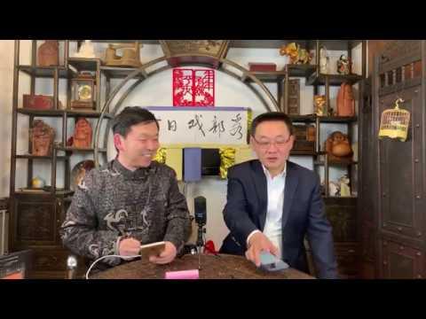 """黄河边播报:华人""""首负""""郭文贵缘何碰磁中港首富马云、李嘉诚?"""