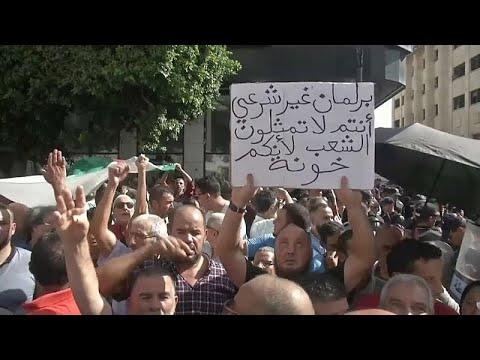 شاهد: الجزائريون في الشوارع للتنديد بقانون المحروقات  - نشر قبل 5 ساعة