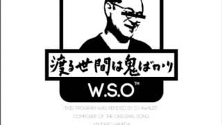 『渡る世間は鬼ばかり』 DJ awalet http://youtu.be/ERyNV9j0bI8.