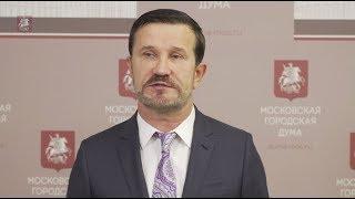 Смотреть видео О поправках в закон об органах местного самоуправления Москвы онлайн