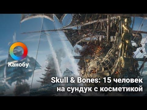 HYPE NEWS [16.08.17] — Подробности Skull & Bones, почасовая оплата Starcraft, Enjoy Movies - банкрот