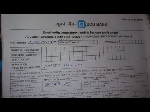 How to Fill Uco Bank Account Opening Form | Simplified in Hindi ?