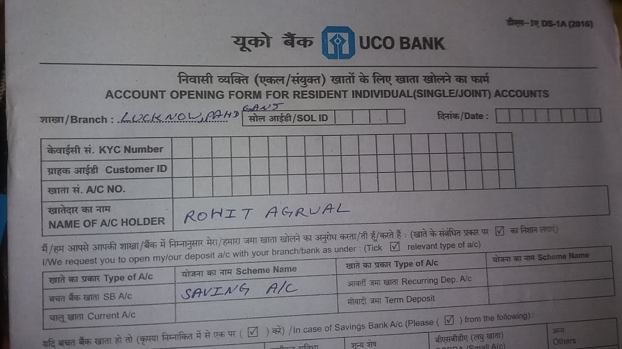 pmjjby application form uco bank