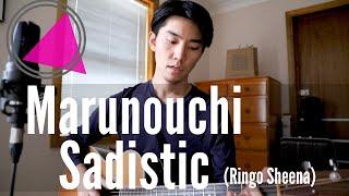 Gambar cover Marunouchi Sadistic (Ringo Sheena) Cover【Japanese Pop Music】