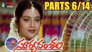 Suryavamsam Movie Parts 6/14 - Venkatesh, Meena