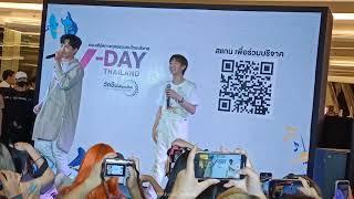Download 20201218 เก็บ (Hidden) - Fluke Natouch feat. Ohm Thitiwat | V-Day Thailand concert