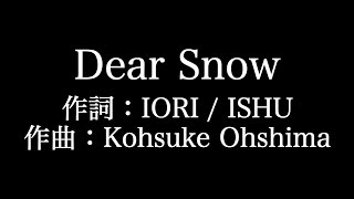 嵐【Dear Snow】歌詞付き full カラオケ練習用 メロテ?ィあり【夢見るカラオケ制作人】