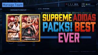 NBA 2K15 My Team Pack Opening - Supreme ADIDAS Packs...BEST PACKS EVER! PS4