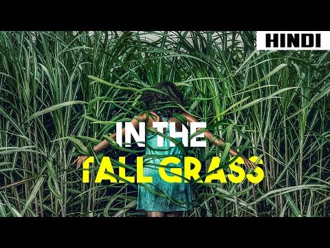 In The Tall Grass (2019) Ending Explained | Haunting Tube