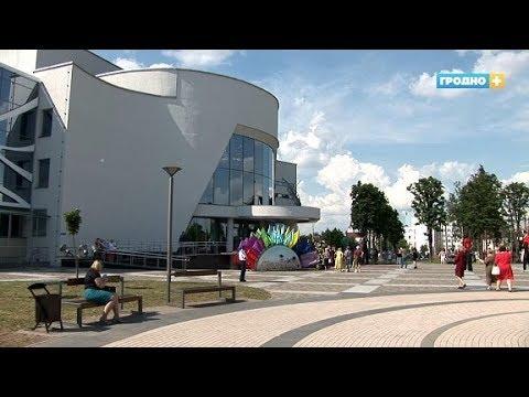 Гродненская областная филармония открыла свои двери