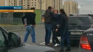 Массовая драка на дороге в Москве