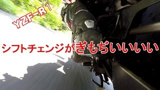 バイクの逆シフトってどうなの?やり方、感想etc YZF-R1  モトブログ