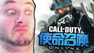 COD BATTLE ROYALE! (Call of Duty Online Battle Royale)