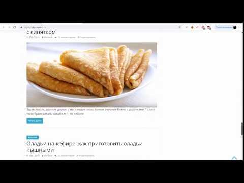 Сайт на wordpress недоступен