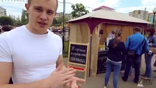 "Франшиза ""Ролл Мороженое"" - жареное мороженое из Тайланда"