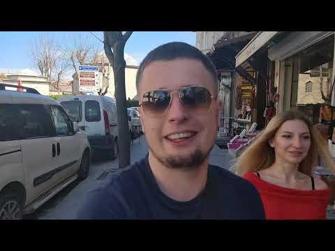 Наш 1й день в Стамбуле . Прогулка . Первые впечатления.