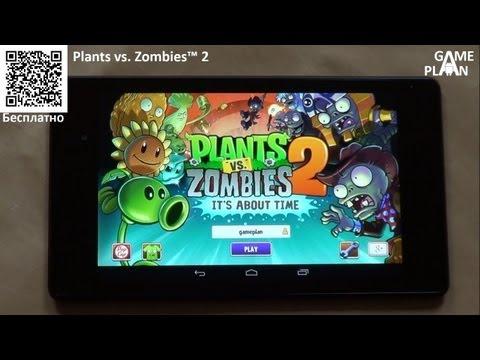 Обзор Review Plants vs. Zombies™ 2 от Game Plan