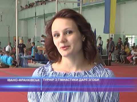 Турнір з гімнастики Дарії Згоби