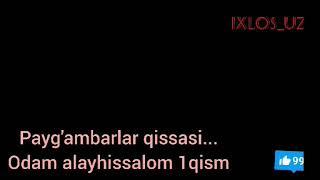 Payg Ambarlar Qissasi 1 Qism Odam Alayhissalom