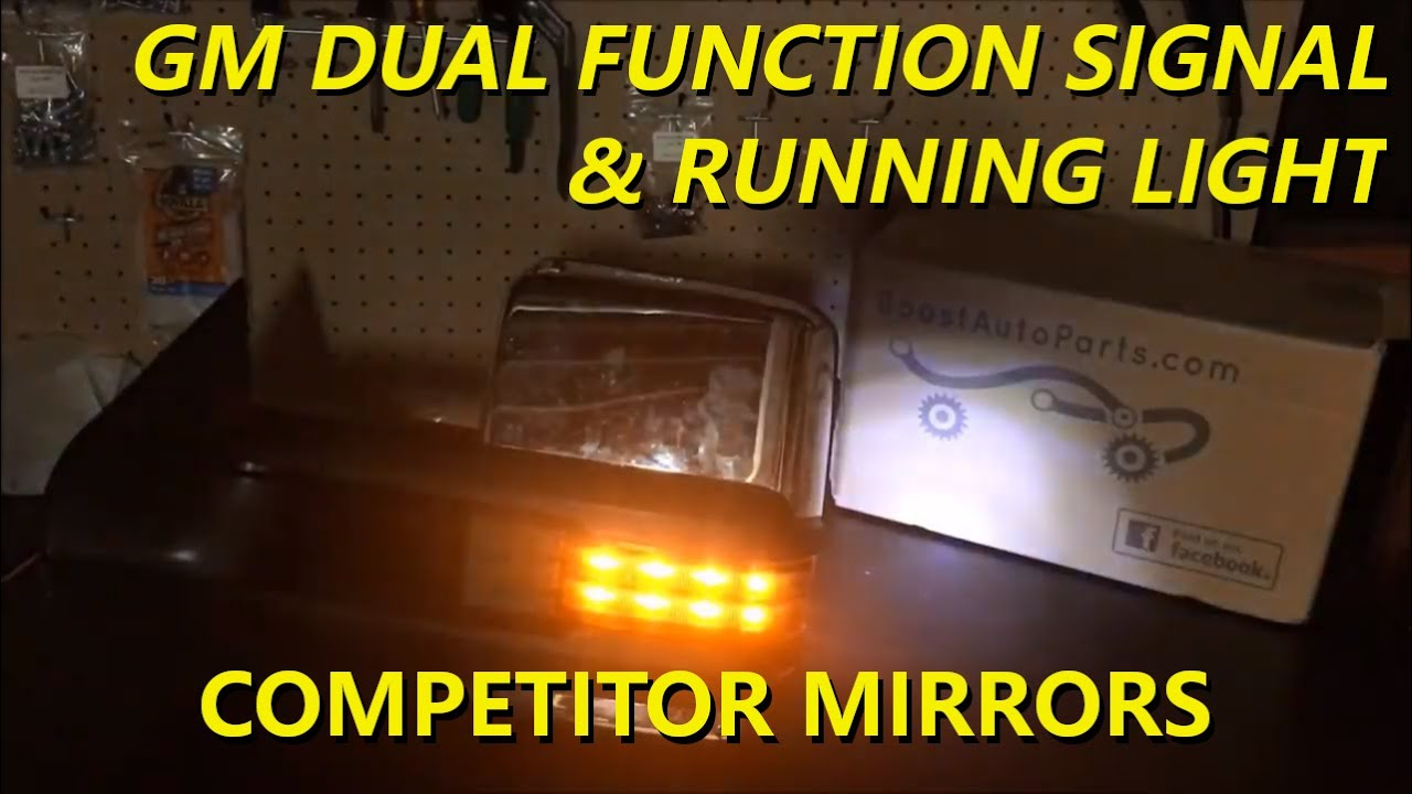 maxresdefault dual function gm tow mirrors (signal & running light) competitor  at panicattacktreatment.co
