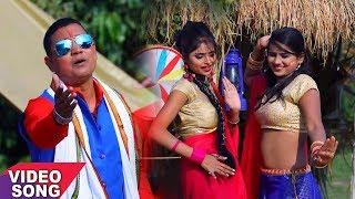 Video होली में देवर खोली चोली ~ Sunil Mauwar ~ Aawa Aawa Ae Bhauji ~ Bhojpuri Super Hit Holi song 2018 download MP3, 3GP, MP4, WEBM, AVI, FLV Juli 2018