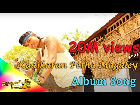 kudikaran petha magaley song cover
