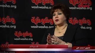 بالفيديو.. هياتم تكشف تفاصيل دورها في 'يجعله عامر'