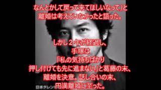 手塚理美、不倫で別れた真田広之への想いを語る 女優の手塚理美(55)...