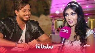 ملكة جمال المغرب تدخل على خط قضية لمجرد وتفجرها