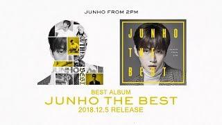 JUNHO (From 2PM)『JUNHO THE BEST』ダイジェスト映像