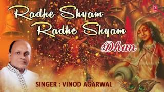 RADHE SHYAM RADHE SHYAM DHUN BY VINOD AGARWAL I FULL AUDIO SONG I ART TRACK