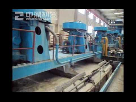 Flotation Machine Working Site, Ore Beneficiation Plant --- Zoneding.com