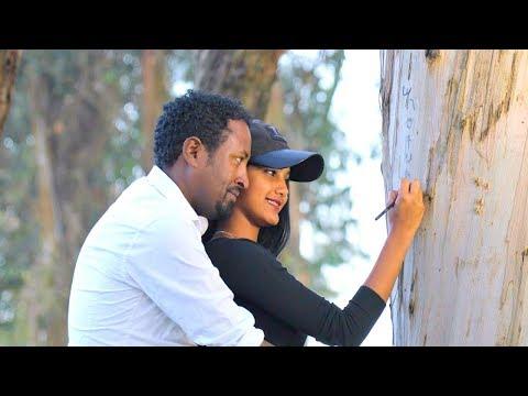 Yosef Bekele - Aye Edaye   አይ እዳዬ - New Ethiopian Music 2018 (Official Video)